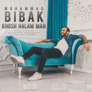 آهنگ خوشحالم من محمد بیباک