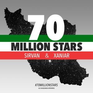 هفتاد میلیون ستاره از سیروان خسروی و زانیار