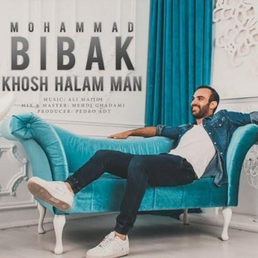 موزیک ویدیو خوشحالم من محمد بیباک