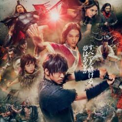 فیلم سینمایی پادشاهی