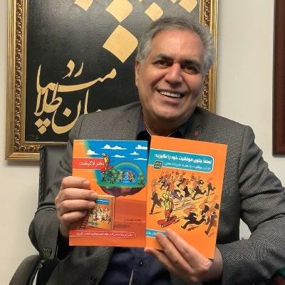 استاد گرامی دکتر احمد حلت