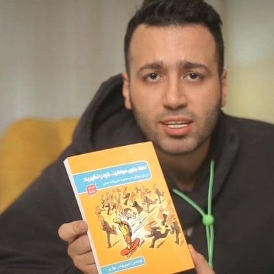 دوست عزیز علی صبوری